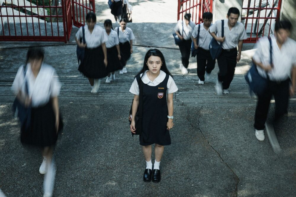 foto detention the series 1