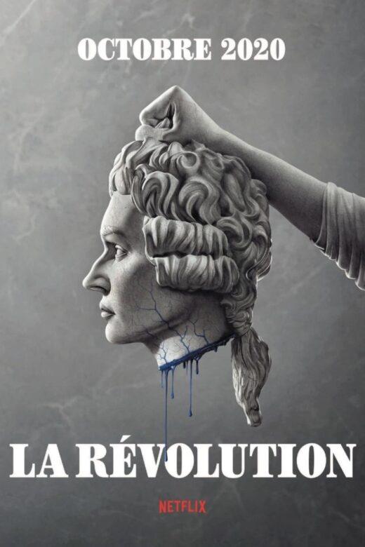 poster la revolucion