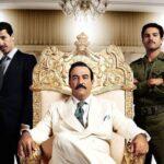 La casa de Saddam por HBO