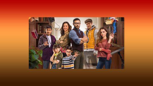 """Tráiler de la serie """"Los Elegidos"""", estreno 1 julio"""
